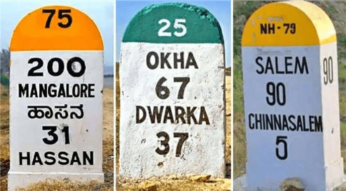 different colour milestones